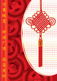 Chinese New Year With China Knot_eps. Illustration of Chinese New Year card with china knot for any year. Chinese character in simplified Chinese. --- This .eps royalty free illustration