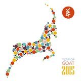 Chinese New Year 2015. ChinesChinese New Year 2015, goat with geometric pattern stock illustration