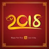 Chinese new year 2018 Royalty Free Stock Photos