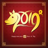 Chinese new year 2019 vector illustration