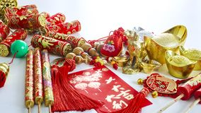 Chinese new year 2018. Chinese new year dog festival decorations , (Chinese characters in the article refer to good luck, wealth, money flow)means fortune and royalty free stock photos
