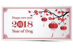 Chinese new year 2018 Royalty Free Stock Image