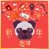 Chinese new year. vector illustration