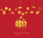 Chinese new year 2017 with christmas ball.  Stock Photo