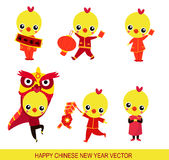 Chinese new year collection:2017 Happy New Year greeting Stock Images