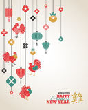 Chinese New Year with Colorful Asian Decorations. 2017 Chinese New Year Greeting Card with Colorful Hanging Asian Decorations. Vector illustration. Hieroglyph Royalty Free Stock Photo