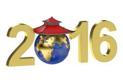 2016 Chinese New Year Stock Photos