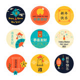 Chinese New Year concept for greeting card and banner. stock illustration