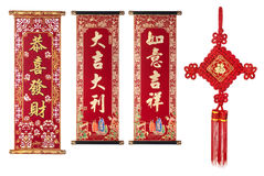 Chinese New year couplets isolated on white background Stock Photo