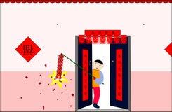 Chinese new year  custom Stock Photo