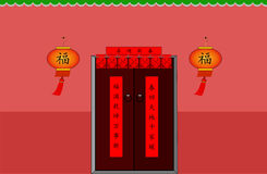 Chinese new year  custom. Traditional Chinese new year custom with couplets and  lantern Royalty Free Stock Photos