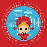 Chinese new year with god of fortune. Chinese new year with cute god of fortune illustration royalty free illustration