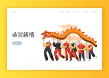 Chinese New Year Dagon Snake Costume Landing Page. East Oriental Lunar Holiday Character at National Party Banner. Chinese New Year Dagon Snake Costume Landing stock illustration