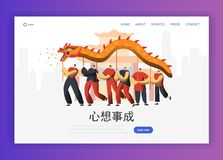 Chinese New Year Dagon Snake Festival Landing Page. Asia Oriental Lunar Holiday Character at Zodiac Party Banner. Chinese New Year Dagon Snake Festival Landing stock illustration