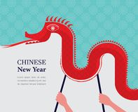 Chinese New Year -Dancing Dragon Stock Photo
