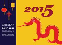 Chinese New Year -Dancing Dragon. Chinese New Year Decoration - Dancing Dragon 2015 Royalty Free Stock Photography