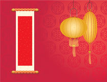 Chinese New Year Day Royalty Free Stock Image
