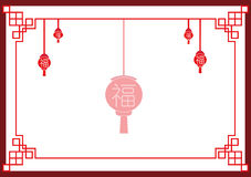 Chinese New Year Day Background Stock Images