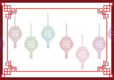 Chinese New Year Day Background Stock Photos