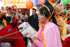 Chinese new year day Stock Photos
