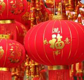 Chinese new year decor lanterns. Words meaning: best wishes for the new year Royalty Free Stock Images