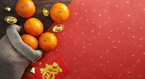 Free Chinese New Year Decoration Stock Images - 125973554