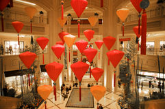 Chinese New Year decoration. At The Palazzo Resort and Casino in Las Vegas Royalty Free Stock Photos