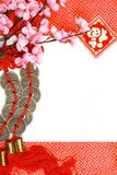 Chinese New Year Decoration. With Copy Space
