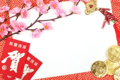 Chinese New Year Decoration. With Copy Space. Characters in this Image Symbolizes Luck