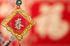 Chinese new year decoration. Chinese new year ornament on festive background,Character on knot symbolizes spring festival Royalty Free Stock Photos