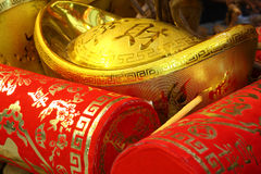 Chinese new year decoration Royalty Free Stock Photos