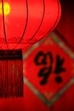 Chinese new year decoration. Red lantern with copy space
