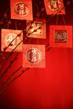 Chinese New Year Decoration Stock Photography