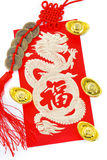 Chinese new year decoration. Blossom word with copper coins and gold ingots stock image