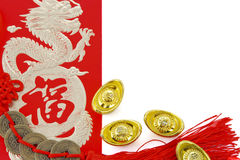 Chinese new year decoration. Blossom word with copper coins and gold ingots stock photos