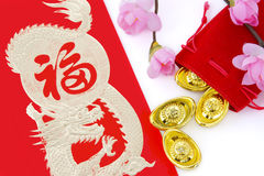 Chinese new year decoration. Blossom word with gold ingots in red bag stock photos