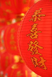 Chinese New Year decoration. Stock Photography