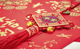 Chinese New Year. Decoration Asia stock images