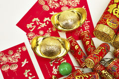Chinese New Year. Decoration, asia stock photos