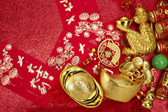 Chinese New Year. Decoration, asia stock photo