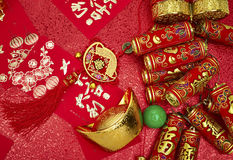 Chinese New Year. Decoration,asia stock image
