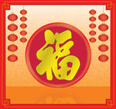 Chinese new year decoration background royalty free illustration