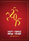 Chinese New Year decoration card background vector Stock Images