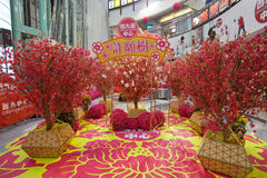 Chinese New Year decoration in Dragon Centre Royalty Free Stock Photos