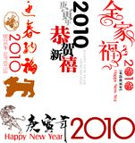 Chinese New Year decoration elements. (2010 is the Chinese Year of the Tiger Stock Photo