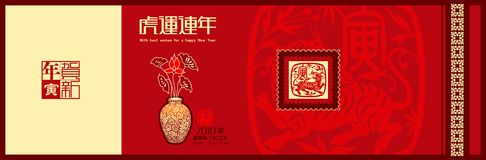 Chinese New Year decoration elements. 2010 is the Chinese Year of the Tiger,Chinese New Year decoration elements Royalty Free Stock Image