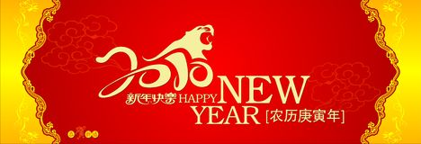 Chinese New Year decoration elements. 2010 is the Chinese Year of the Tiger,Chinese New Year decoration elements Royalty Free Stock Photos