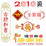 Chinese New Year decoration elements. Collection of Chinese New Year decoration elements Royalty Free Stock Photography