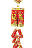 Chinese New Year Decoration,Fire Crackers. On White with Copy Space royalty free stock image