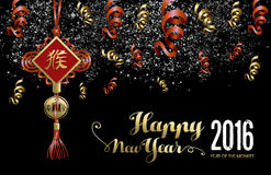 Chinese new year 2016 decoration firework night Royalty Free Stock Photography